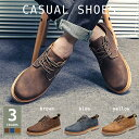スニーカー メンズ デッキ シューズ カジュアルシューズ ローカットスニーカー 紐 ファッション 靴 靴紐 ローカット …
