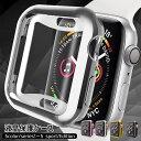 【月間優良ショップ受賞】Apple Watch 6 5 4 3 2 1 SE ケース 44mm アップルウォッチ4 AppleWatch カバー 40mm Apple …
