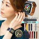 【 ランキング2冠獲得 】アップルウォッチ バンド スマートレザーバンド 本革 ベルト apple watch series6 series5 se…