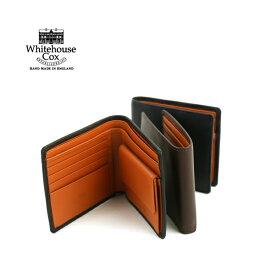 """【ホワイトハウスコックス Whitehouse Cox】ホースハイド 二つ折り財布 ウォレット """"NOTECASE WITH COIN CASE(DERBY COLLECTION)""""・S7532-D-1832101【メンズ】【レディース】【JP】"""