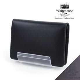 """【ホワイトハウスコックス Whitehouse Cox】ホースハイド 名刺入れ """"NAME CARD CASE(DERBY COLLECTION)""""・S7412-D-1832101【小物】【JP】"""
