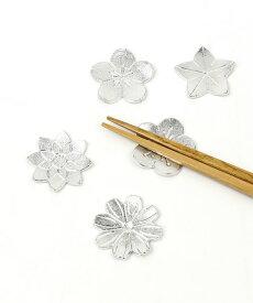 能作/NOUSAKU(ノウサク)錫製 箸置 「花ばな」5ヶ入り・CHOPSTICK-F-5-4702002【レディース】【1F-W】【■■】