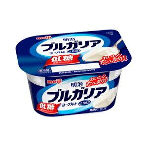 明治 ブルガリアヨーグルト低糖180g 12個 クール便 健康 乳酸菌 乳飲料 乳製品 送料無料 ヨーグルト 112ml 低糖 低カロリー 免疫力アップ