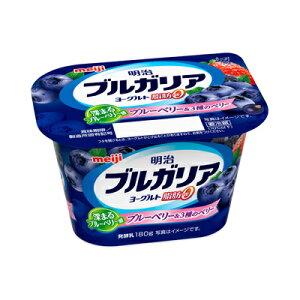 明治 ブルガリアヨーグルト脂肪0 ブルーベリー&3種のベリー 180g 12個 クール便 健康 乳酸菌 乳飲料 乳製品 送料無料 ヨーグルト ドリンクタイプ 112ml 低糖 低カロリー