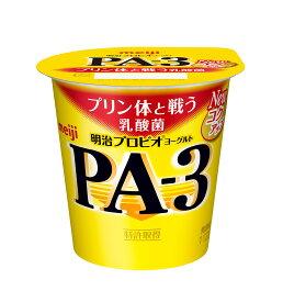 明治 PA-3ヨーグルト食べるタイプ 112g×20個入クール便 健康 乳酸菌 乳飲料 乳製品 送料無料 ヨーグルト ドリンクタイプ 強さ引き出す 低糖 低カロリー 免疫力アップり 尿酸値 尿酸値の上昇を抑えるPA