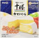 明治 北海道十勝カマンベールチーズ切れていないタイプ 90g×18個 meiji クール便 送料無料