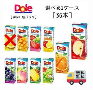 雪印 Dole 紙パック ジュース 2ケース(36本) ビタミン 美容 健康 100% 100%ジュース 果汁 濃縮還元