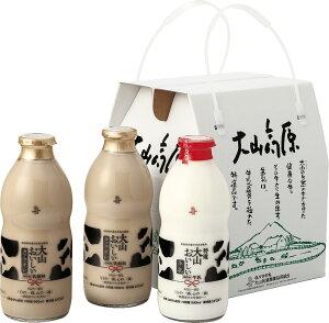 白バラギフト ギフトミルク Bセット 特選大山おいしい牛乳900ml×1本 カフェ・オ・レ900ml×2本