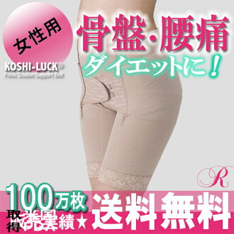 Back pain belt pelvis correction belt back pain belt koshirack-long girder Mouret not correct position O leg strain improve pelvic supporters corrective underwear gifts