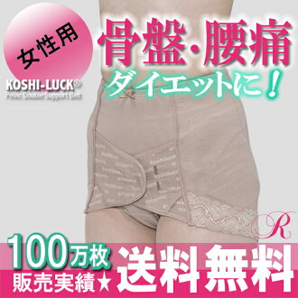 Pelvis correction belt koshirack Shaper Mocha