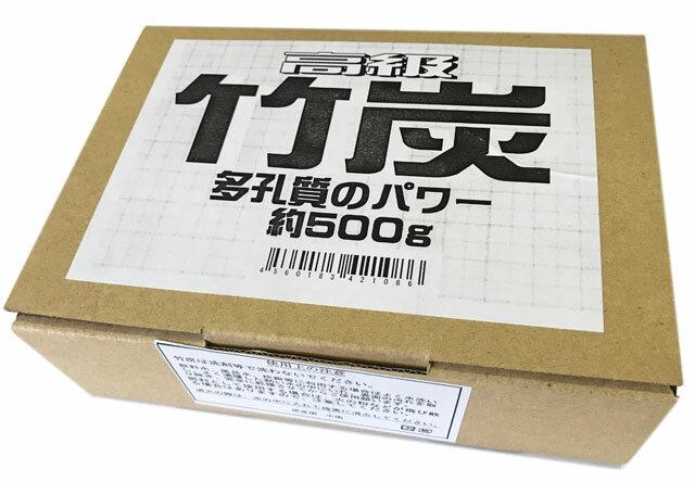 送料無料(北海道、東北、関東、中部、中国地方)竹炭500g 九州、四国、その他離島は別途運賃かかります。カード決済、銀行振り込み、代引き対応可
