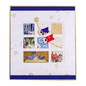 子供の日色紙カード「端午の節句」端午の節句 こどもの日 鯉のぼり 和紙カード メッセージカード お祝い 千代紙 モンクハウス