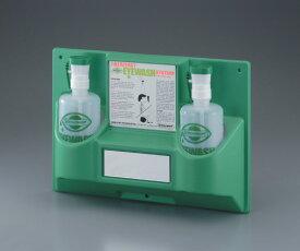 【送料無料!(沖縄・離島を除く)】洗眼器ツインタイプ 24868−0000