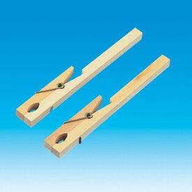 試験管挾み 木製 10本入