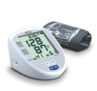 【すぐに使える10%OFFクーポン】脈圧が測れるデジタル血圧計 DS-G10J!脈圧も表示される血圧計が遂に登場!動脈硬化と関係が深い脈圧を表示させる充実機能で安心の健康管理!
