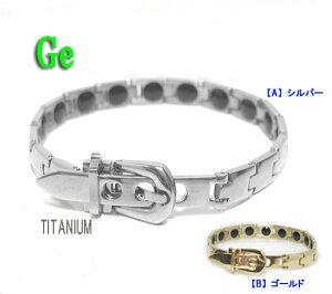 【すぐに使える10%OFFクーポン】ゲルマ・チタン「ベルト型」ブレスレット【送料無料】!