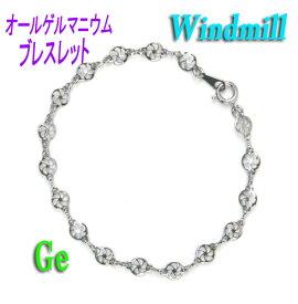 【すぐに使える10%OFFクーポン】オールゲルマ・ブレス[Windmill]!