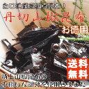 【送料無料】【お徳用】山椒入り塩昆布200g【塩昆布】惣菜 家庭用