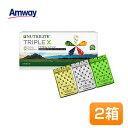 【送料無料】アムウェイ 新トリプルX(レフィル) 2箱 お得セット 〜ファイトプロテクト配合〜【2箱】