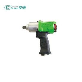 【大特価】空研 KW-1600PROX エアインパクトレンチ 12.7mm角 エアーインパクトレンチ KW-1600PRO-X