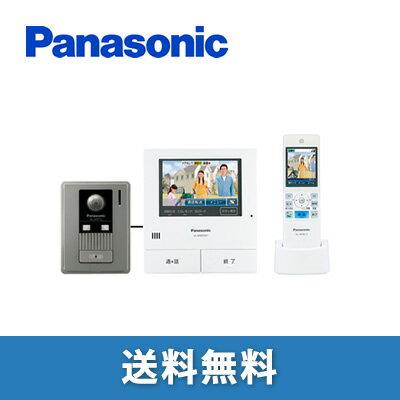 【送料無料】パナソニック/Panasonic VL-SWD501KL カラーテレビドアホン / テレビドアホン・インターホン【楽天最安価格挑戦】