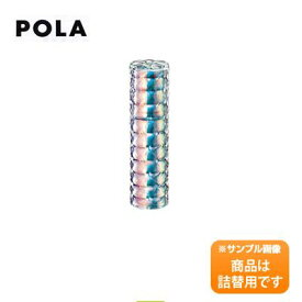 【値下げ】POLA/ポーラ B.AグランラグゼII リフィル(つめかえ用) 50g〈美容液・乳液〉