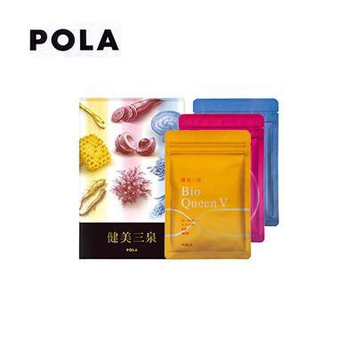 ★箱傷み★POLA/ポーラ 健美三泉 スペシャルセット EX 180粒×3袋【送料無料】
