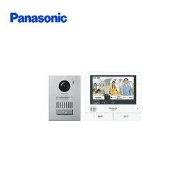 パナソニック/Panasonic VL-SVH705KS テレビドアホン[VLSVH705KS] ※室内子機別売りタイプ