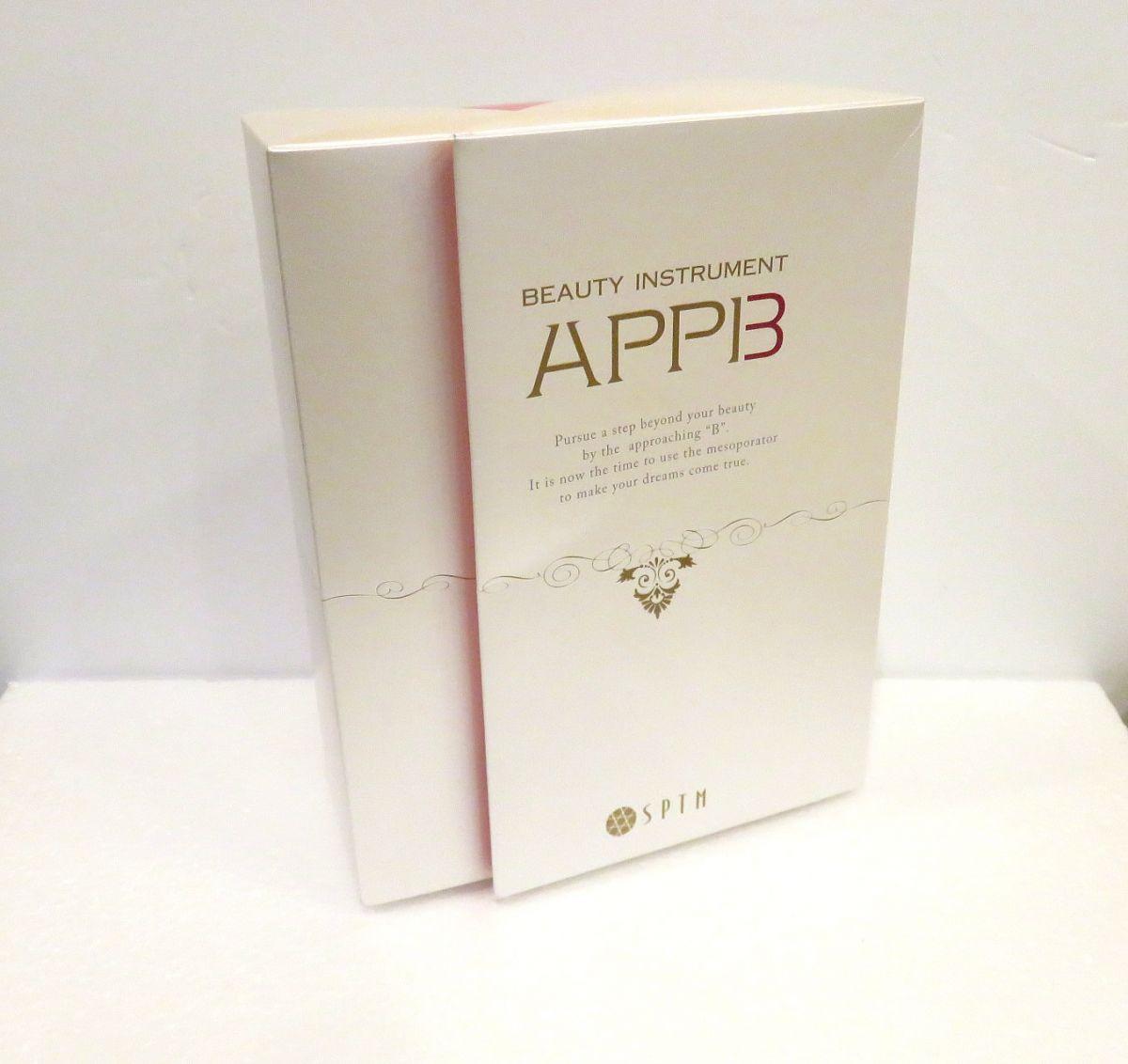 【送料無料】【超美品】セプテム APPB アップビー〈メソポレーター(美容機器)〉
