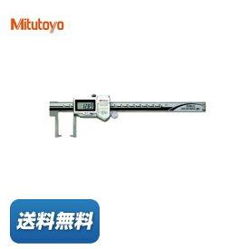 ミツトヨ/Mitutoyo デジマチックネックノギス NTD15P-P15M (573-652-20) ネックノギス
