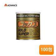 【送料無料】ADVANCE/アドバンス コッカス ゴールドスーパー スペシャル  100g(1g×100包) 顆粒 期限2021年9月以降【楽天最安価格挑戦】