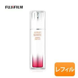 富士フイルム/ FUJIFILM アスタリフト ホワイト エッセンス インフィルト〈美白美容液〉30ml【レフィル】