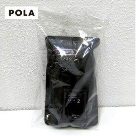 ポーラ / POLA エステプロ BAセット エイジングケア BA (エッセンス、マスクシート、エッセンスシート、クリーム 石こうマスク)