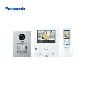 パナソニック/Panasonic ワイヤレスモニター付テレビドアホン VL-SWD505KS 「外でもドアホン」(電源コード式/直結式兼用)