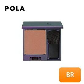 POLA/ポーラ B.A カラーズ ブラッシュ BR ブラウン 8g