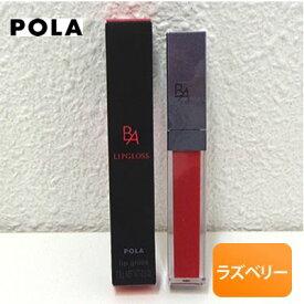 【テスター品】POLA/ポーラ B.A カラーズ リップグロス RA ラズベリー 7.5g ≪クリックポスト対応≫