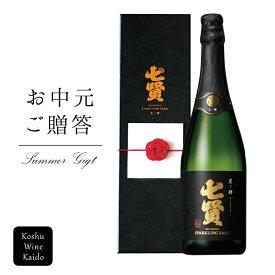 増税前・まとめ買い 日本酒 スパークリング 七賢 星ノ輝 720ml