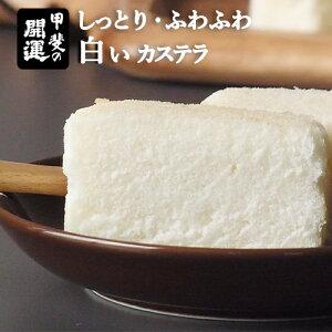 金精軒 大吟醸粕てら(カステラ) 甲斐の開運(井出醸造店) (4900706230007)