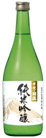 キャッシュレスで5%還元井出醸造店(甲斐の開運)甲斐の開運 純米吟醸 720ml