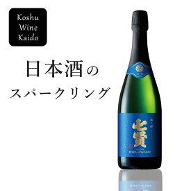 日本酒 スパークリング 七賢 空ノ彩 720ml ヒルナンデスで放送されました!