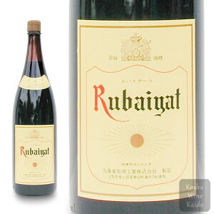 丸藤葡萄酒工業ルバイヤート 赤 1800ml (一升) (4562101970010)