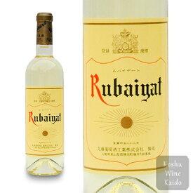 白ワイン 丸藤葡萄酒工業ルバイヤート白 720ml (4562101970058)