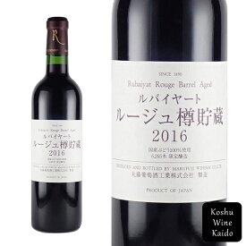 丸藤葡萄酒工業ルバイヤート ルージュ樽貯蔵 720ml (4562101971406)