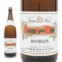 麻屋葡萄酒アサヤスペシャルワイン 白 1800ml (一升)