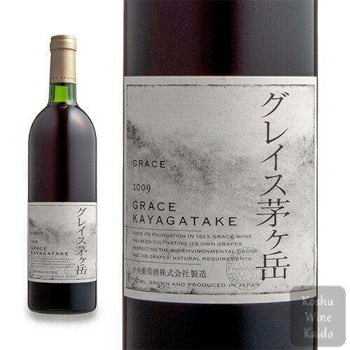 中央葡萄酒グレイス茅ケ岳 赤 750ml【甲州ワイン/日本ワイン/山梨ワイン/国産ワイン/敬老の日/ギフト】