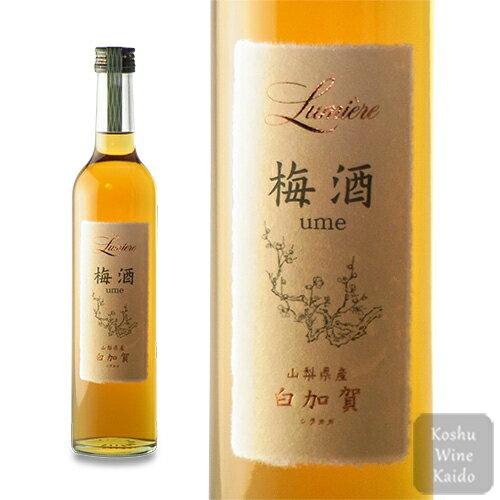 ルミエールワイン仕込みの梅酒「白加賀」 500ml