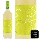 キャッシュレスで5%還元 まるき葡萄酒デラウエアにごり 750ml