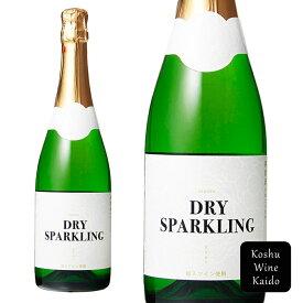 サドヤ ドライスパークリング 720ml (4529619002169) スパークリングワイン ギフト