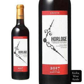 赤ワイン サドヤオルロージュ 赤 720ml (4529619002657)