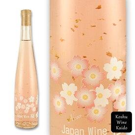 キャッシュレスで5%還元 蒼龍葡萄酒Japan Wine 桜375ml
